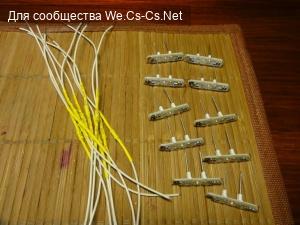 Заготовочки выводов и резистора