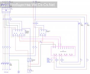 Схема АВР (вторая версия)