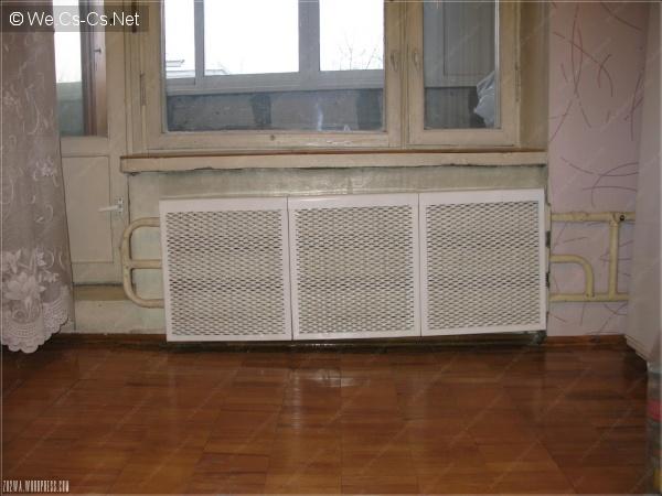 Прямо стоящий радиатор отопления?
