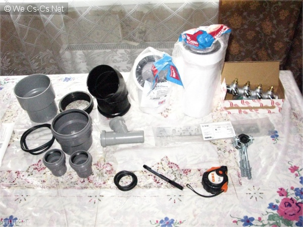 Набор компонентов для работы с канализацией