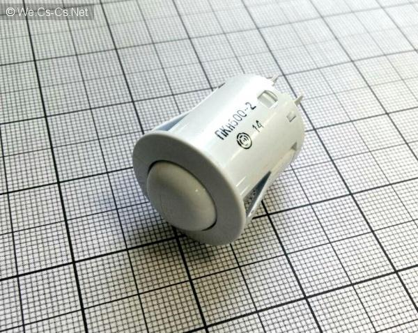 Кнопка розжига плиты ПКН500-2