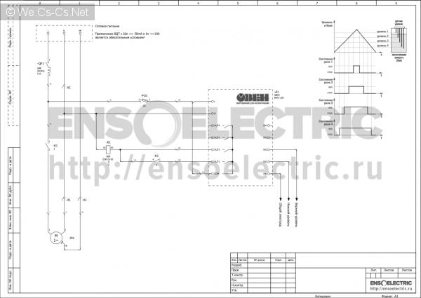 Принципиальная схема щита управления | ensoelectric.ru
