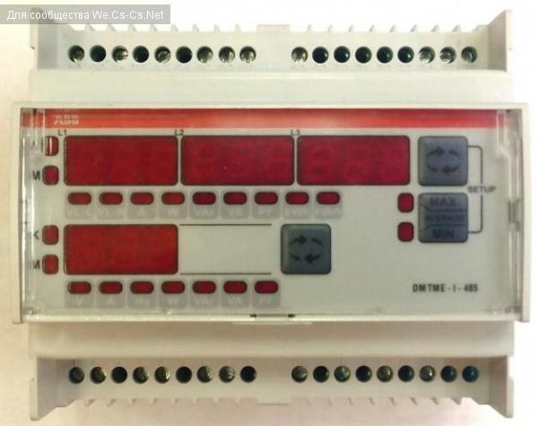 DMTME-I-485