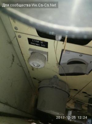 рубильник перед вводной пробкой для безопасного отключения